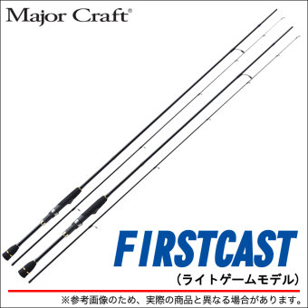 Спиннинг MC Firstcast FCS-662ML 3.5-10 gr