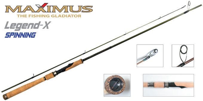 Спиннинг Maximus LEGEND ULTRAS 20UL 2.0m 1-7g