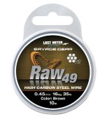 Материал для поводков Savage Gear TITANIUM SINGLE STRAND WIRE 4м 30кг