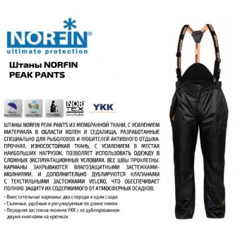 Штаны Norfin PEAK PANTS 05 р.XXL 521005-XXL