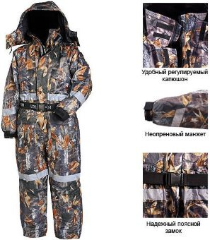 Комбинезон Norfin Floating Camo 427005-XXL