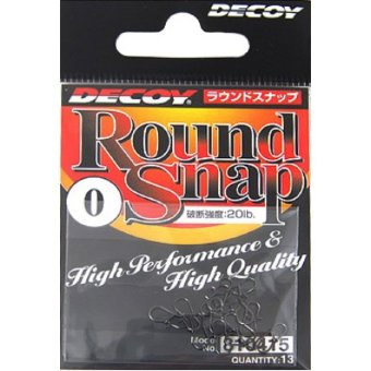 Round Snap #000 (застежка 13 шт.)